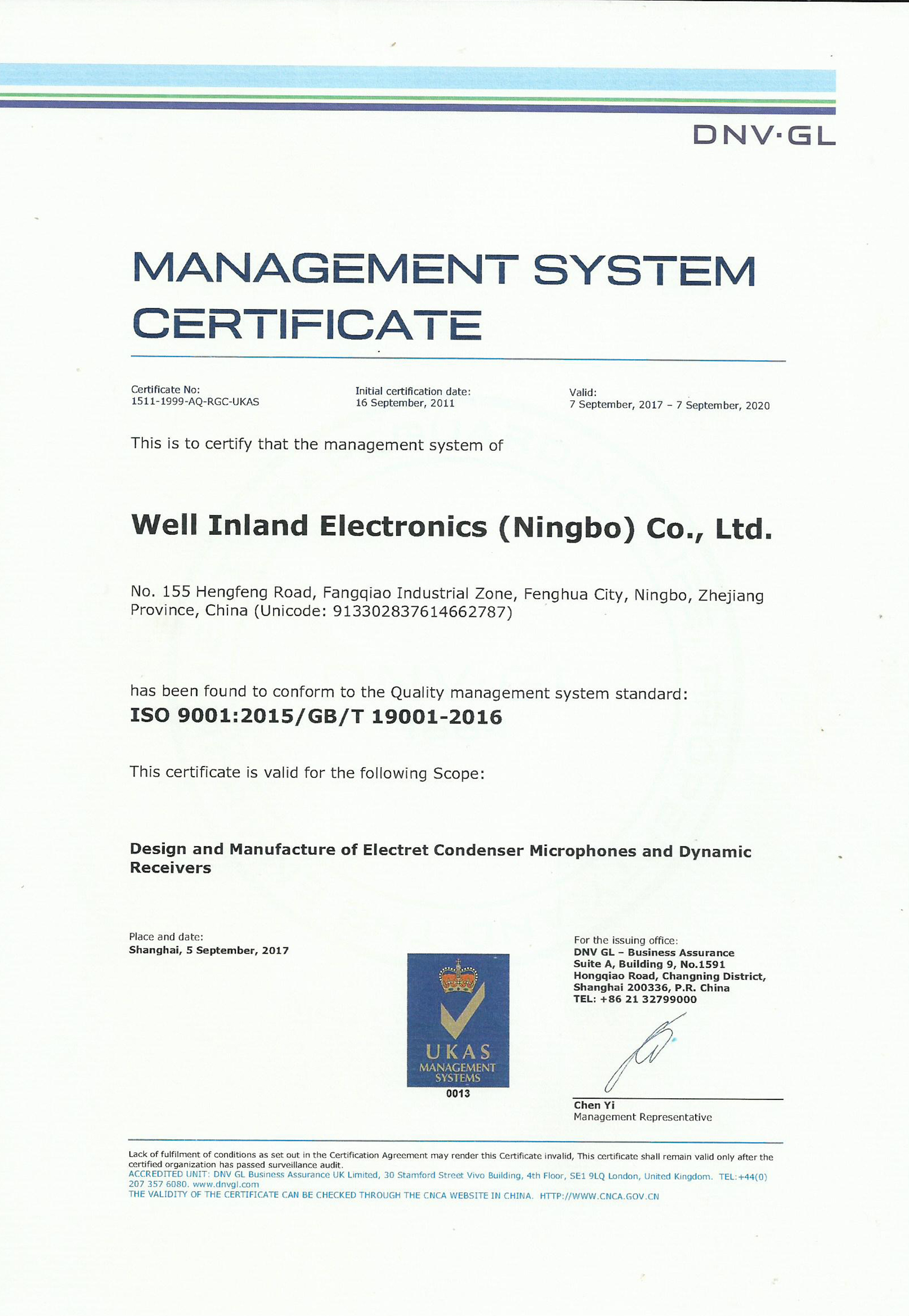 ISO9001-SCE Factory